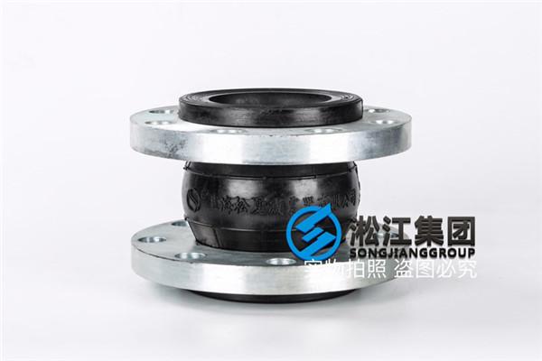 株洲 水处理NASI橡胶减震喉消音降噪配件